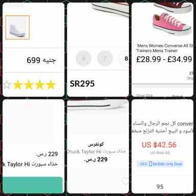 خمسة أسباب تجعل مواقع التسوق العربية أنسب لك من المواقع الأجنبية