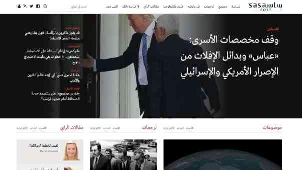 كم يربح مؤسسي أشهر المدونات؟ وهل يحب العرب التدوين؟