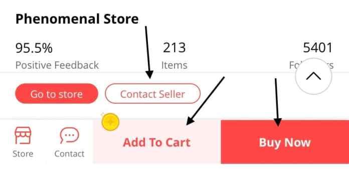 طريقة التسوق عبر تطبيق علي إكسبريس بهاتفك الذكي