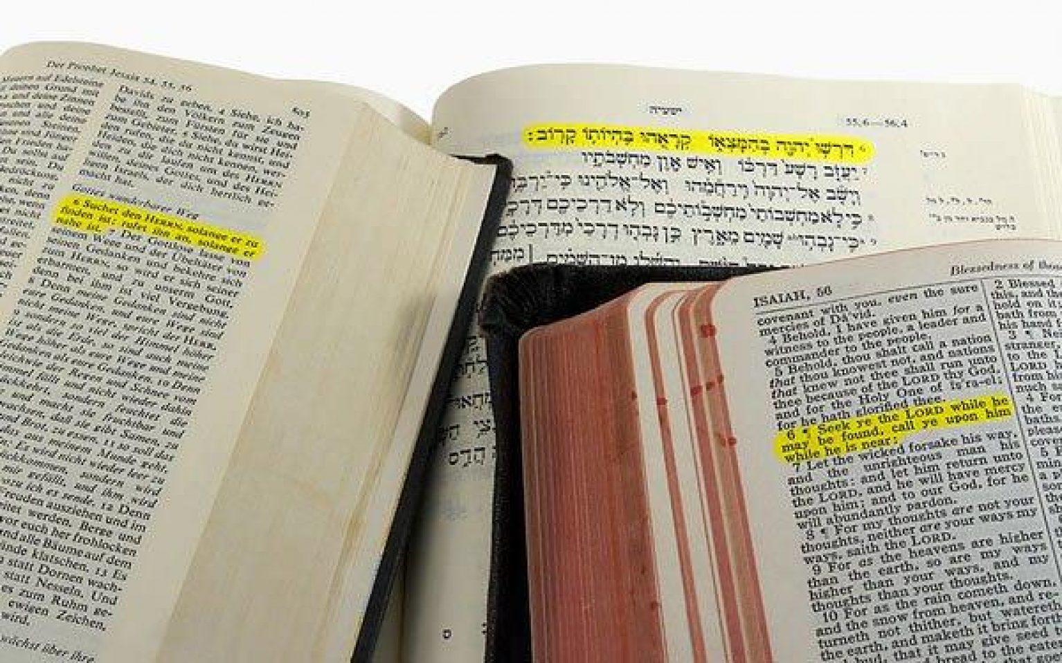 bible-translation-issues-767x4792x