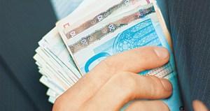 Από ληξιπρόθεσμο χρέος 16,4 δισ. ευρώ εισπράχθηκαν 80,53 εκατ. ευρώ
