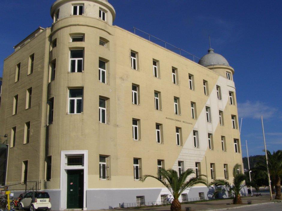 Στο Πανεπιστήμιο Θεσσαλίας, ενώ δόθηκε παράταση μέχρι και 30 Απριλίου