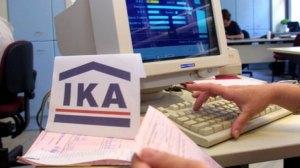 Στοιχεία για τον προσδιορισμό της κλάσης υπολογισμού της σύνταξης, σε περίπτωση υποβολής αίτησης για συνταξιοδότηση μέσα στο έτος 2013 δίνει σχετική εγκύκλιος του ΙΚΑ