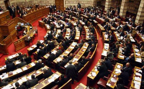 Στη Βουλή μετά την έγκρισή του από το Υπουργικό Συμβούλιο χθες το απόγευμα