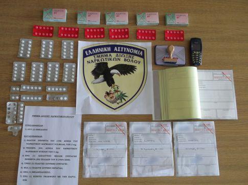 Κατασχέθηκαν, μεταξύ άλλων, 160 ναρκωτικά χάπια κι ένα διπλότυπο μπλοκ συνταγογράφησης