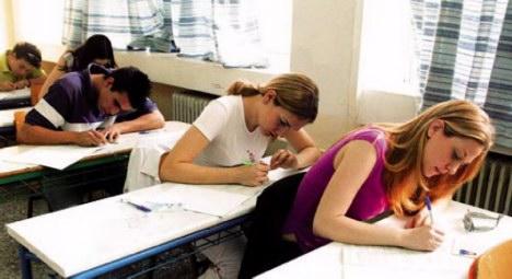 Για την αύξηση ωρών διδασκαλίας