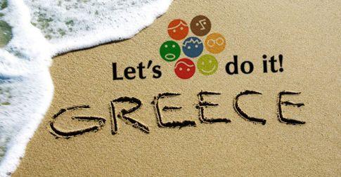 Αύριο με τη συμμετοχή στη διεθνή καμπάνια «Let's do it»