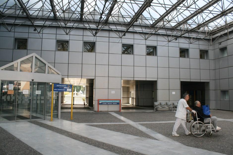 Του Νοσοκομείου Βόλου στη ΔΕΥΑΜΒ