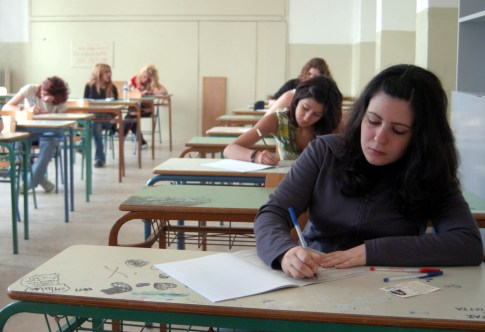 Διαγωνίζονται για πρώτο μάθημα στη Νεοελληνική Γλώσσα και οι 1.871 υποψήφιοι της Μαγνησίας