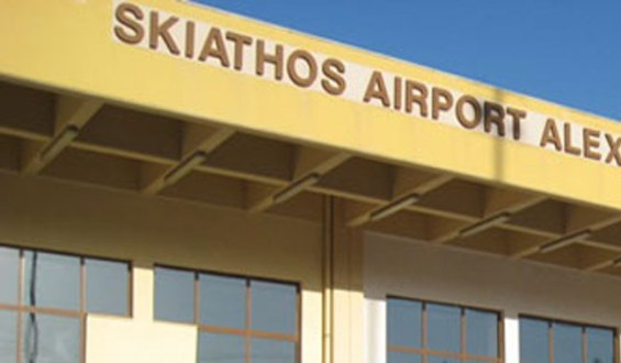 skiathos-airport