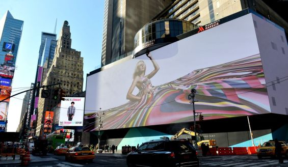 Giant new billboard in Times Square