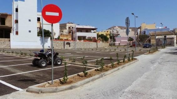 υπαίθρια πάρκινγκ