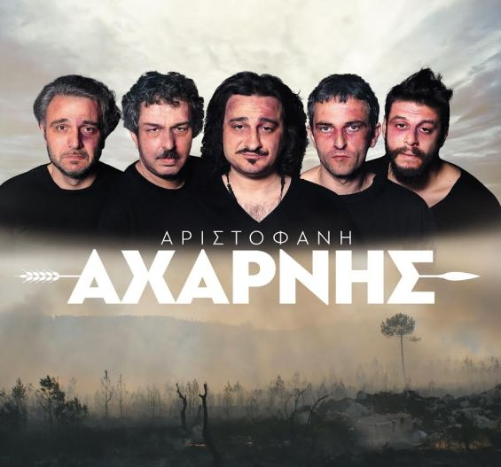 AXARNHS