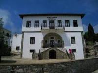 Πρόσληψη προσωπικού στο Δήμο Ζαγοράς – Μουρεσίου
