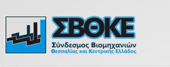 logo-stbke1