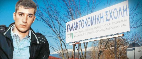 giakoumakis