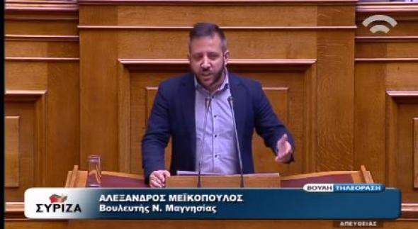 Ο Αλ. Μεϊκόπουλος για τις καταστροφές στην αγροτική παραγωγή στο Πήλιο από την χαλαζόπτωση