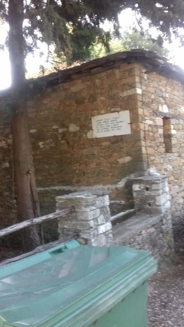 Επείγει η συντήρηση στο Ελληνομουσείο Ζαγοράς «Θ»