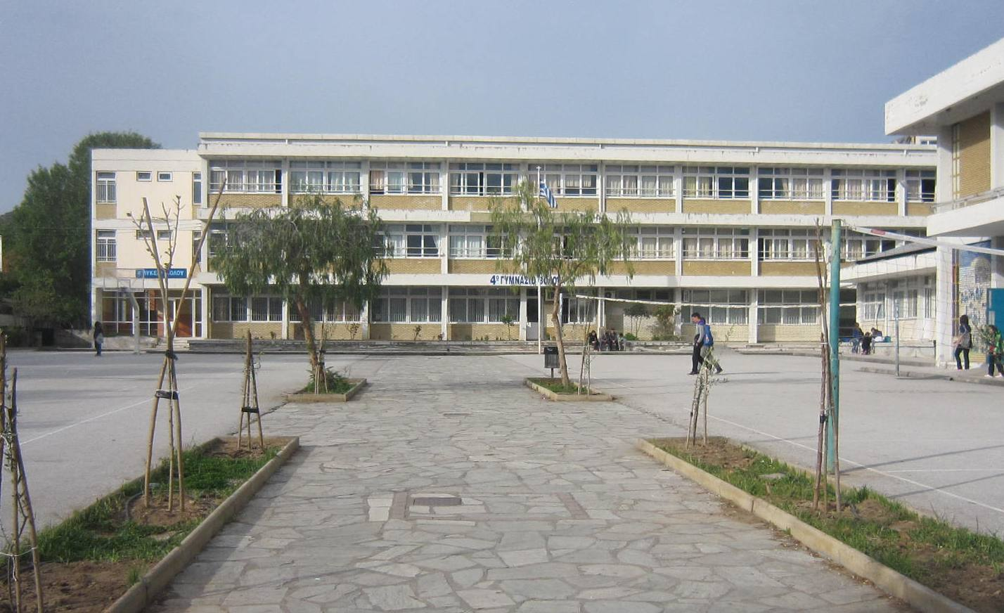 4ο Γυμνάσιο - e-thessalia.gr