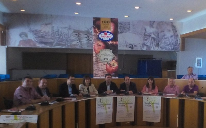 Πανελλήνιο μαθητικό διαγωνισμό με θέμα την διατροφική αξία του μήλου διοργανώνει ο Συνεταιρισμός Ζαγοράς