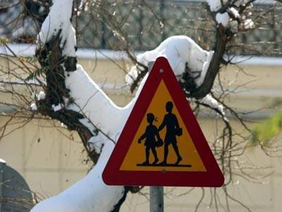 Κλειστά τα σχολεία σε Ζαγορά, Τσαγκαράδα και Μηλιές