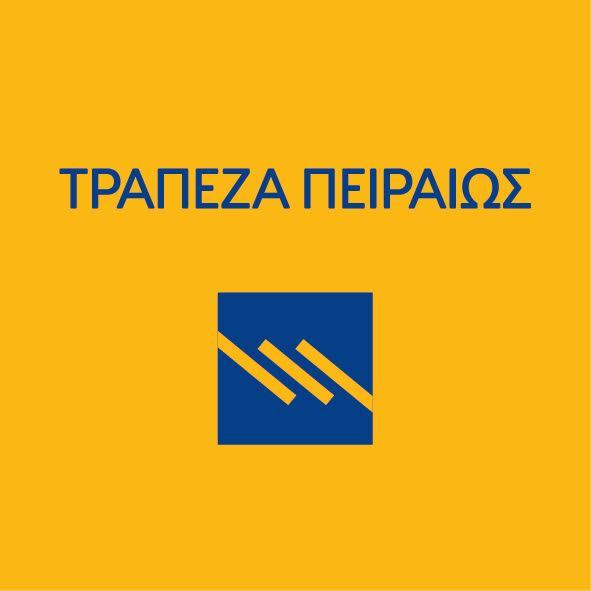 Η Τράπεζα Πειραιώς ανακοινώνει πρόγραμμα οικειοθελούς αποχώρησης εργαζομένων
