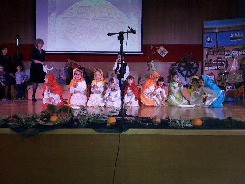 Περισσότερα από 250 παιδιά στη χριστουγεννιάτικη γιορτή των κατηχητικών