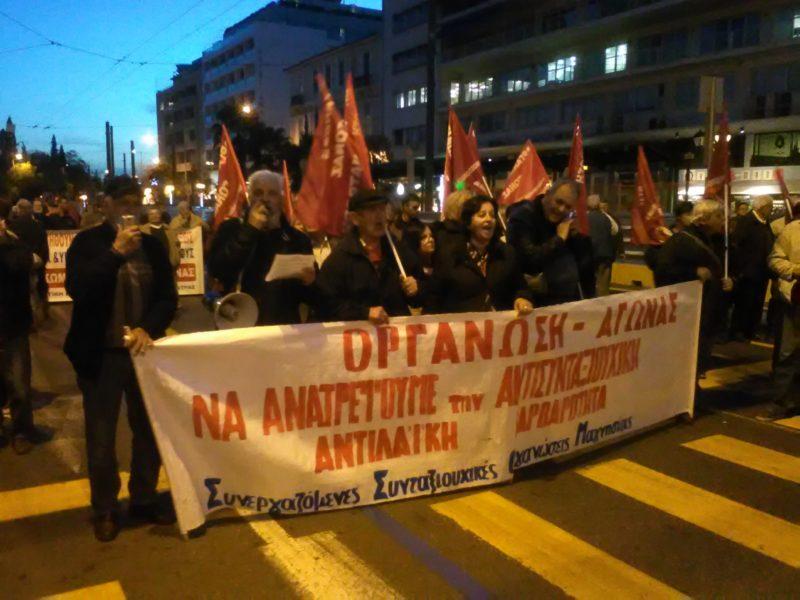 Συνταξιούχοι από τη Μαγνησία συμμετείχαν στην πανελλαδική συγκέντρωση στο Σύνταγμα