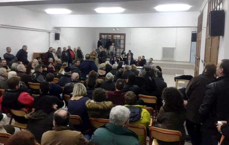 Με μεγάλη συμμετοχή η ενημερωτική εκδήλωση για το Κτηματολόγιο στον Δήμο Ζαγοράς – Μουρεσίου