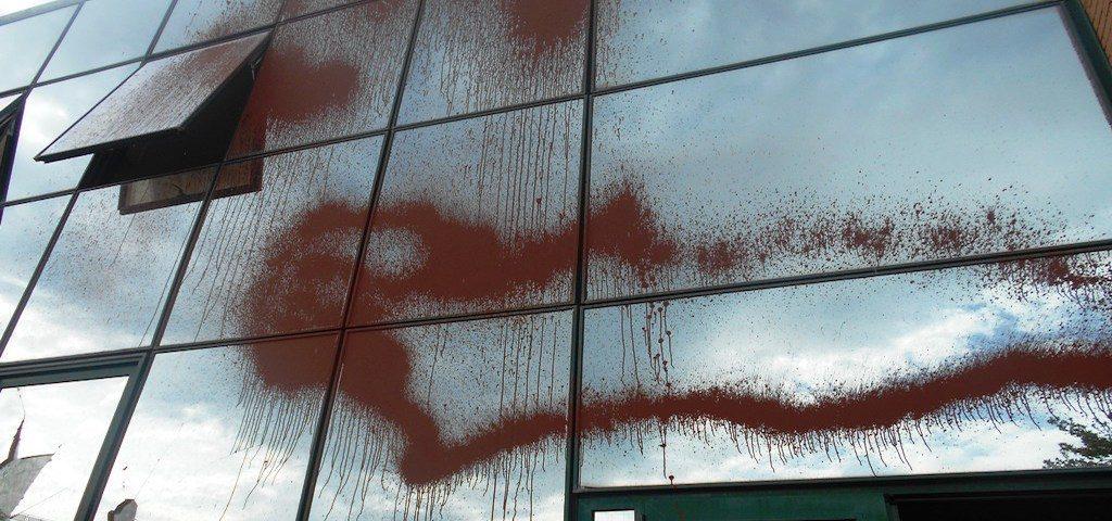Η αυτοδιοικητική κίνηση «Βόλου κοινωνία» καταδικάζει τους βανδαλισμούς στο info center