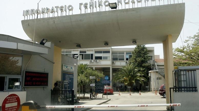 Λήστεψαν το κυλικείο του Ιπποκράτειου στη Θεσσαλονίκη