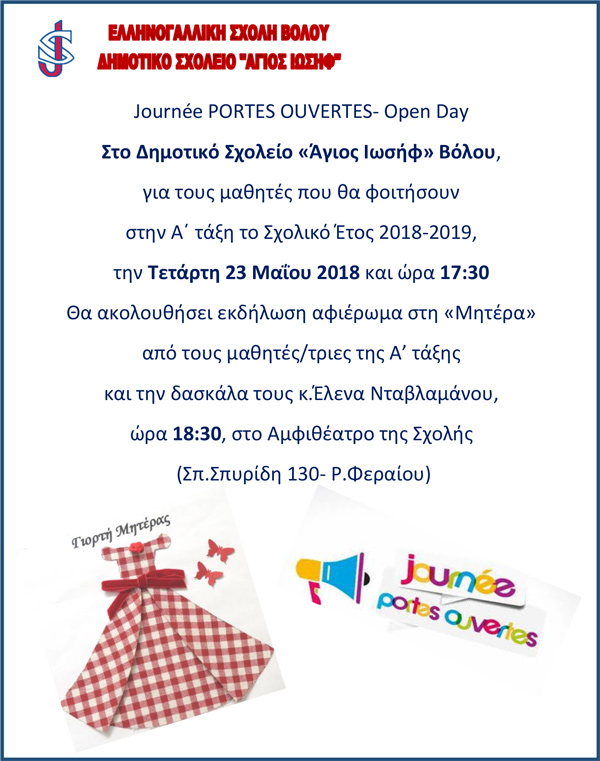 Saint Joseph Open Day