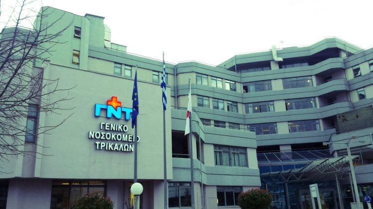 Χαμός με… μεθυσμένο ασθενή στο Νοσοκομείο Τρικάλων