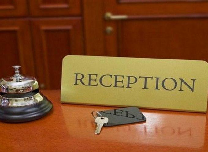 Ικανοποίηση από τους Ξενοδοχοϋπαλλήλους της Μαγνησίας για την υπογραφή συλλογικής σύμβασης