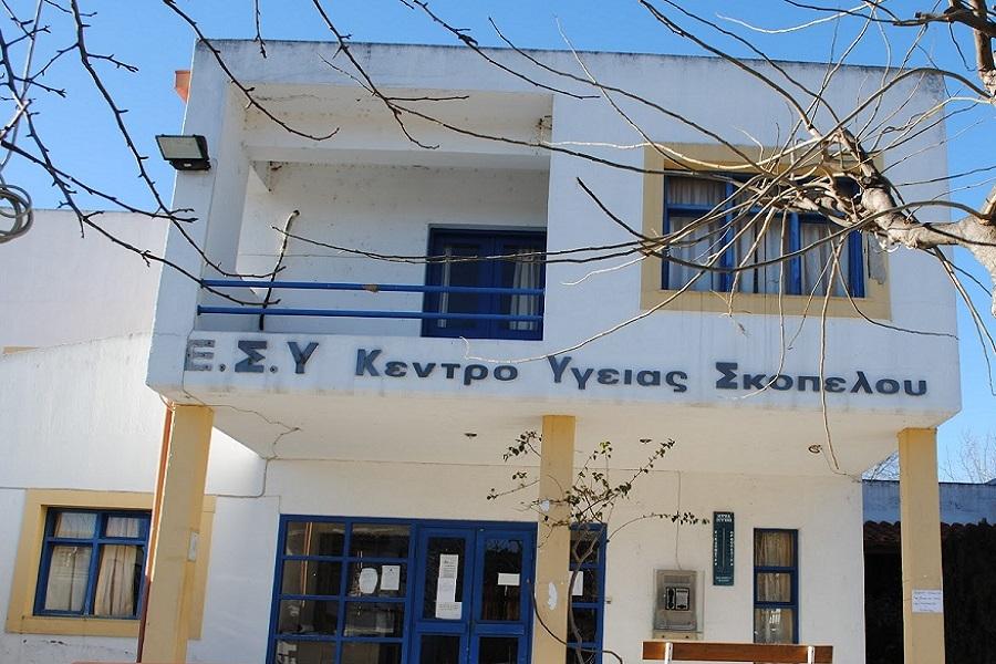 Η ΠΟΕΔΗΝ «ακτινογραφεί» τα Κέντρα Υγείας στη Μαγνησία