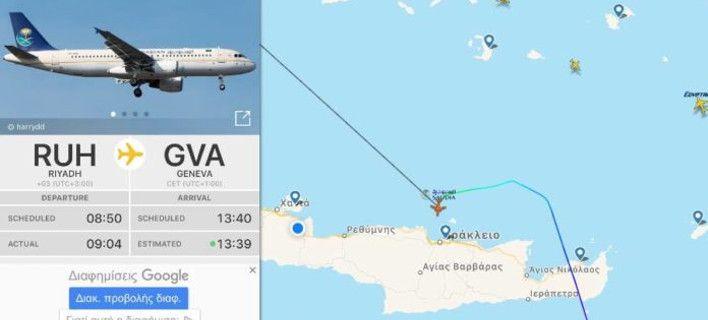 Κρήτη: Εκτακτη προσγείωση αεροσκάφους από το Ριάντ με προορισμό τη Γενεύη