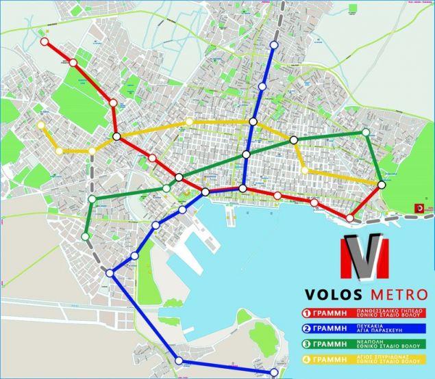 Meta To Metro 8essalonikhs Parti Kai Me To Metro Boloy Patras