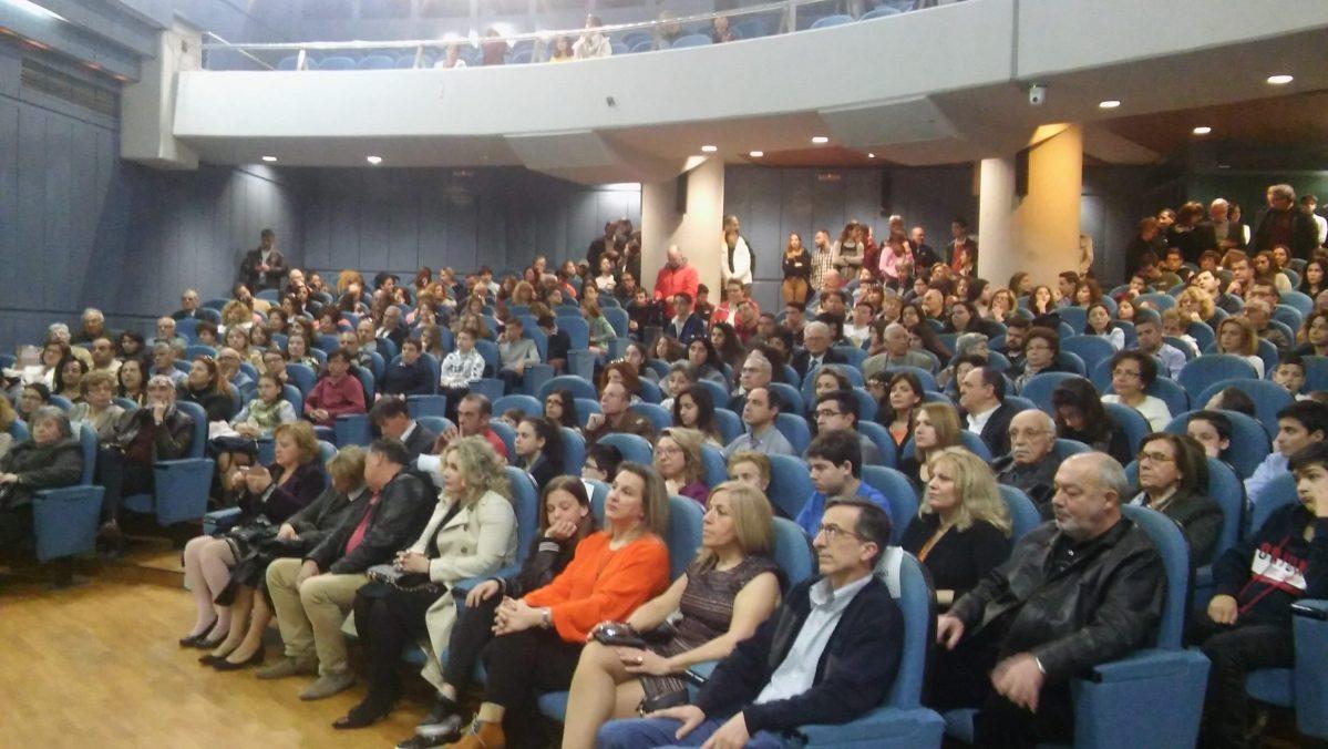 Βραβεύτηκαν τα μαθηματικά μυαλά της Μαγνησίας – Όλα τα ονόματα