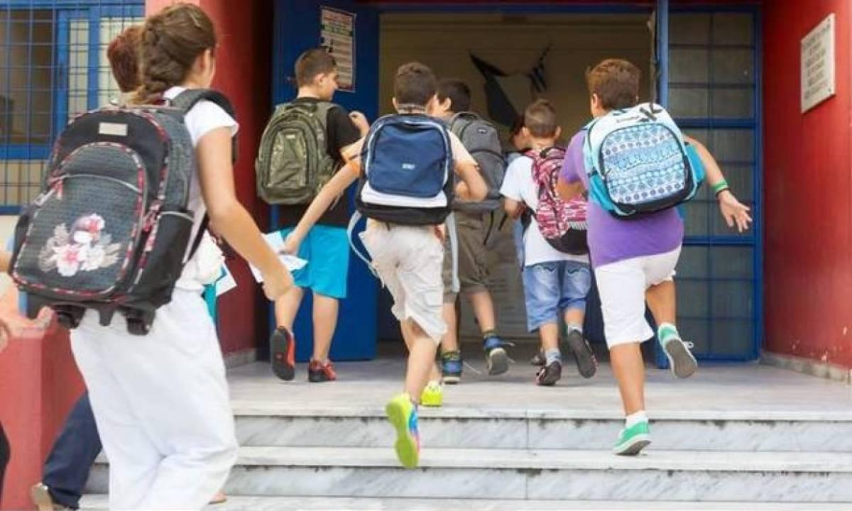 Σε ποια δημοτικά σχολεία της Μαγνησίας θα διδαχτεί δεύτερη ξένη γλώσσα