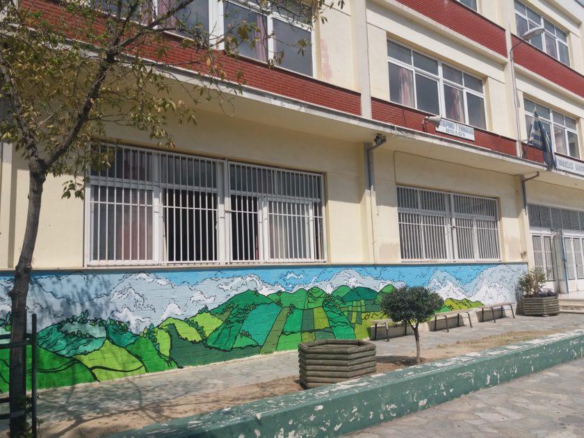 Το Πήλιο σε τοιχογραφία στο 3ο Γυμνάσιο Βόλου