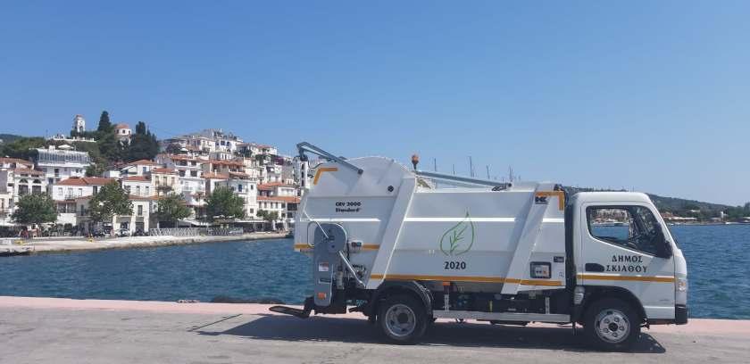 Καινούργιο απορριμματοφόρο στη Σκιάθο για την υπηρεσία Καθαριότητας