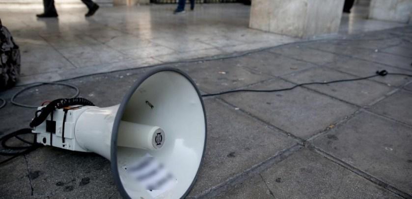 Ο Σύλλογος Εργαζομένων ΟΤΑ Μαγνησίας στη συγκέντρωση ενάντια στο νομοσχέδιο για τις διαδηλώσεις