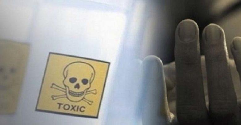 Ήπιε χλωρίνη και την μετέφεραν εσπευσμένα στο Κέντρο Υγείας Τυρνάβου