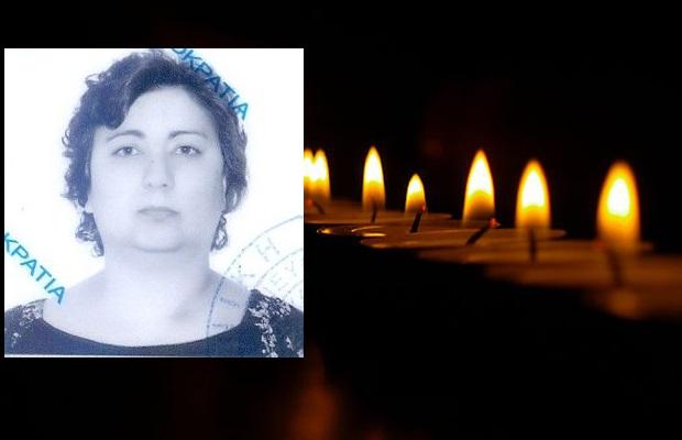 Θλίψη για τον θάνατο 48χρονης από το Διμήνι