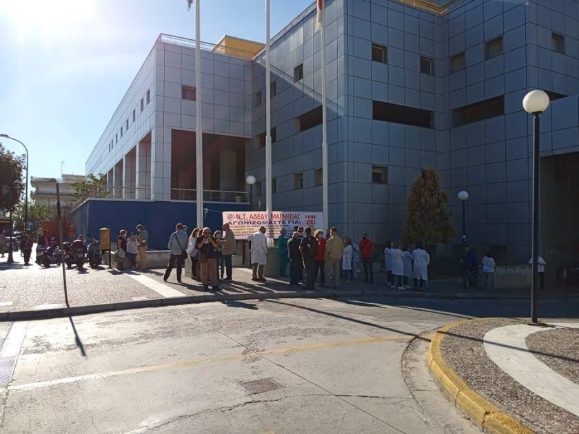"""""""Γύρισαν την πλάτη"""" στην απεργία της ΑΔΕΔΥ οι δημόσιοι υπάλληλοι στη Μαγνησία – Μόλις στο 7% η συμμετοχή"""