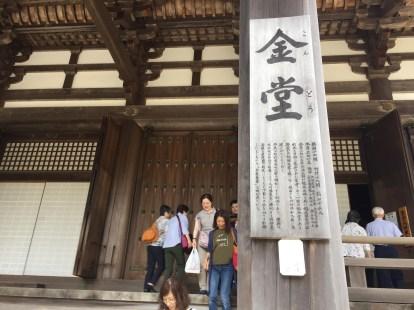 高野山金堂入口