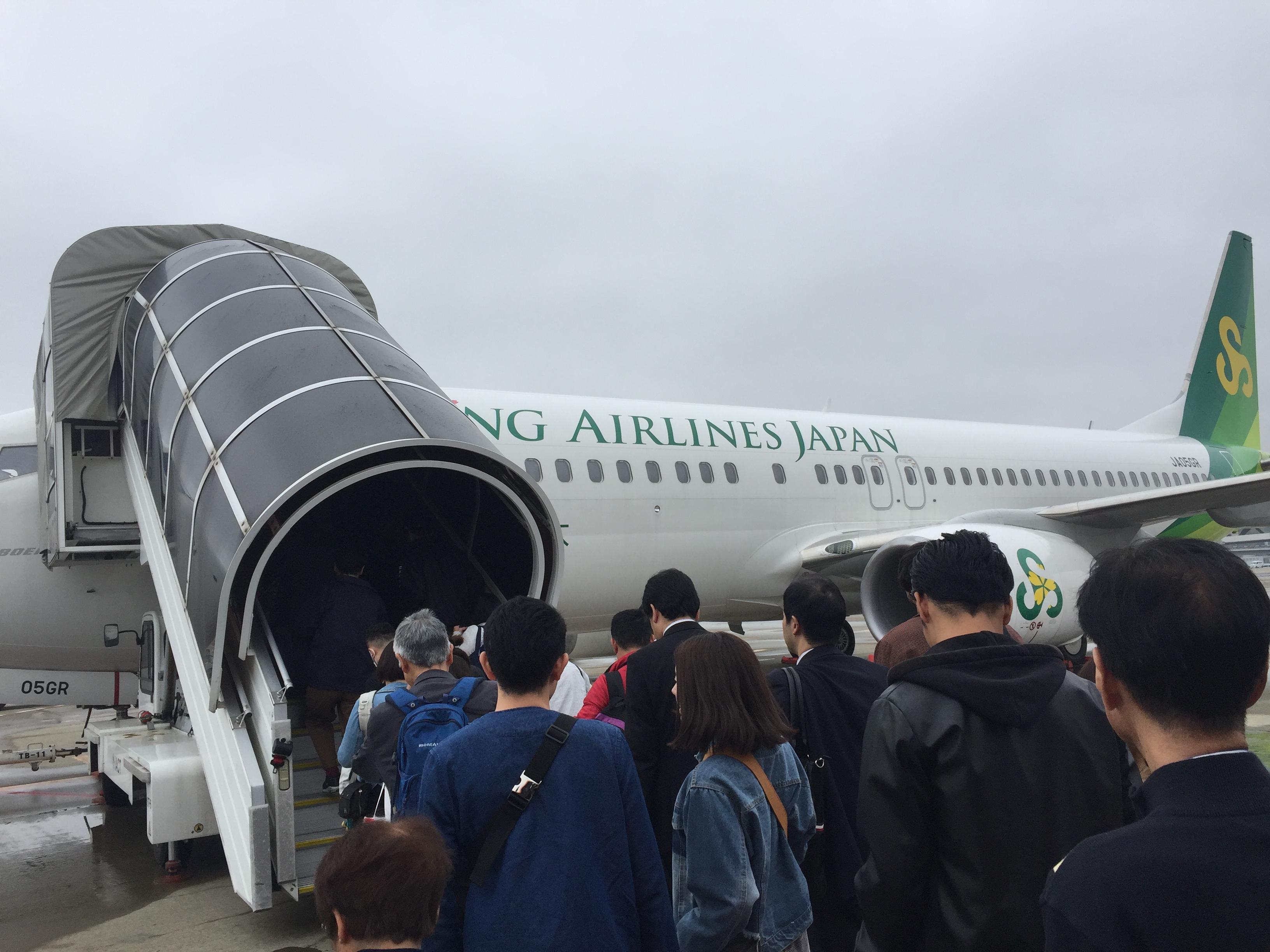 春秋航空機