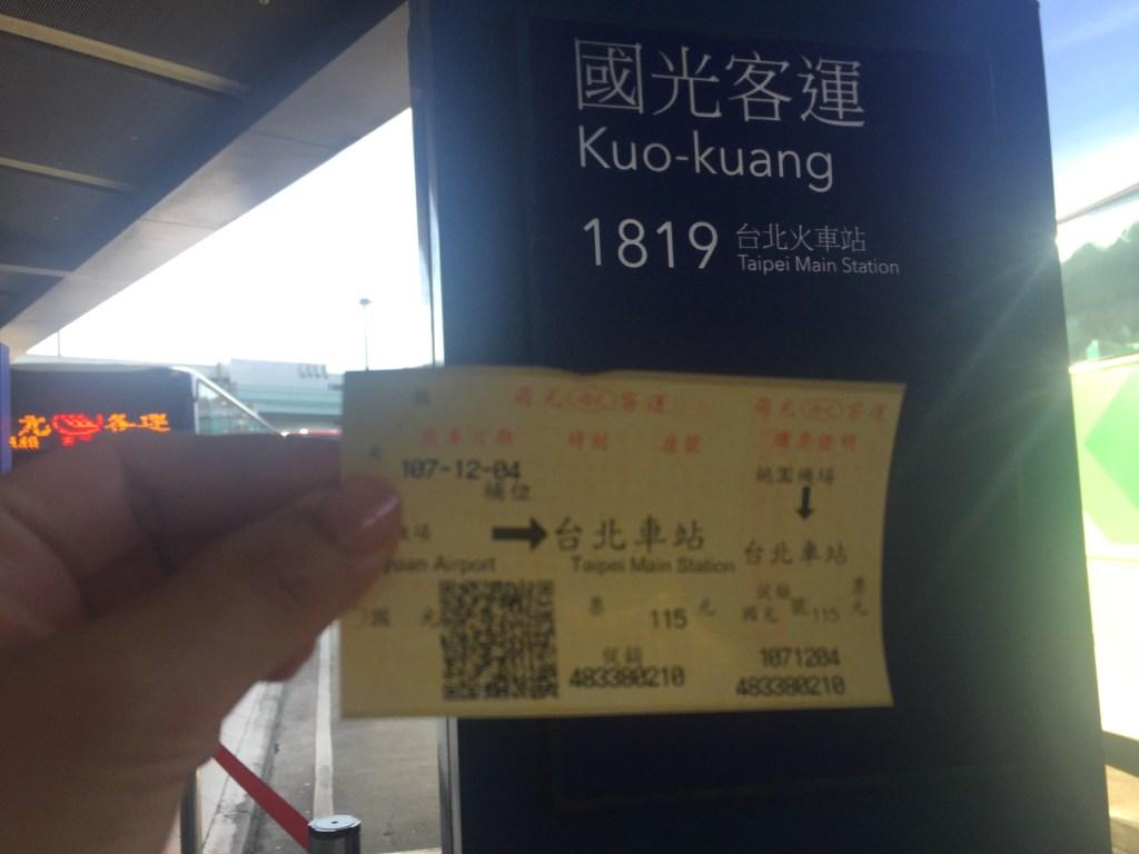 桃園国際空港からバス