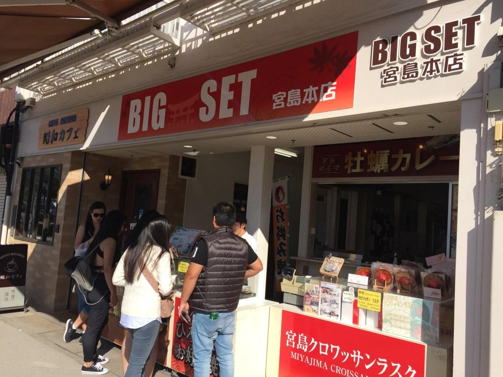 宮島の牡蠣カレーパン屋ビックセット