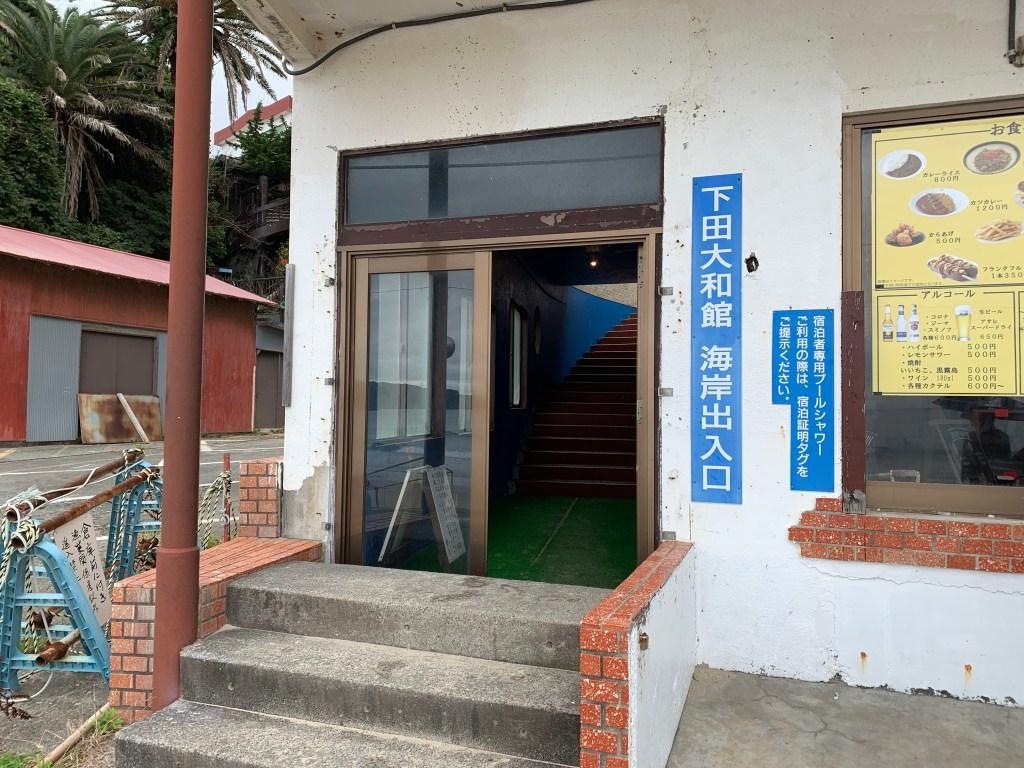 下田大和館への入り口